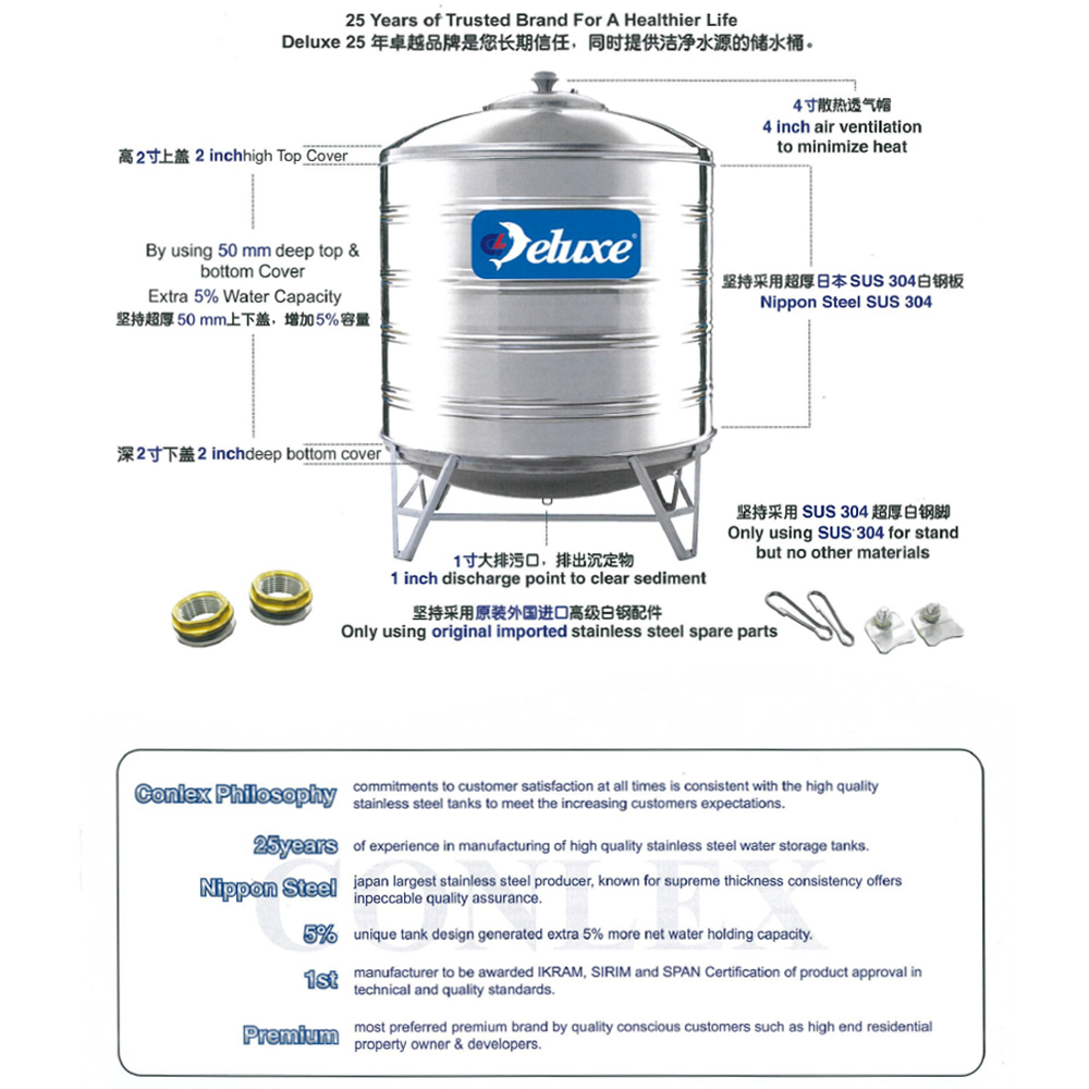 1000 Liter Deluxe Stainless Steel Round Bottom Without Stand / Flat Bottom Water Tank 平底无脚